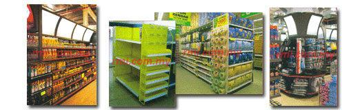 Retail Rack | Supermarket Rack | Book Display Shelves